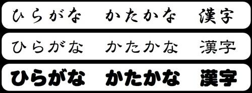 esempi font giapponesi