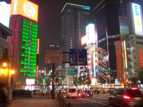 Akihabara di notte
