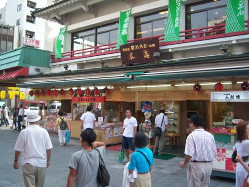 Negozi di dolciumi vicini al Sensoji di Asakusa