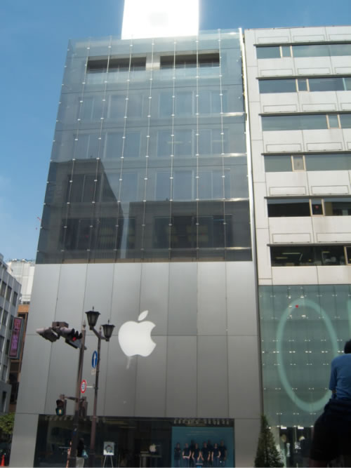 Apple Store a Ginza