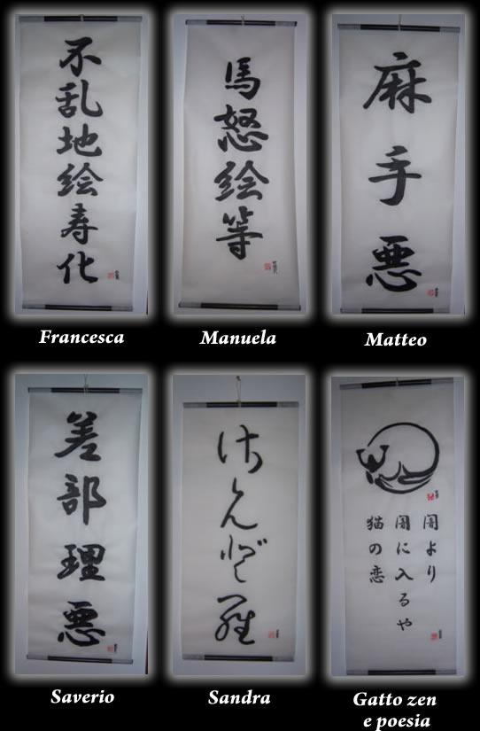 rotoli nomi giapponesi