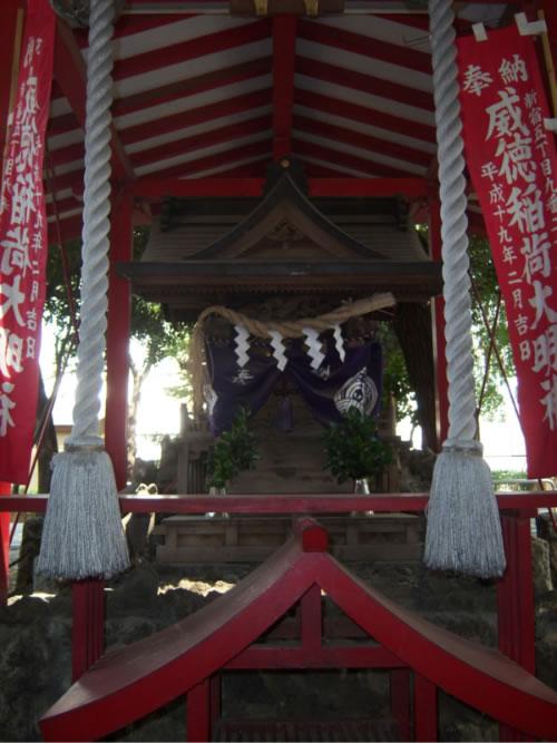 Altare Inari Hanazonodera