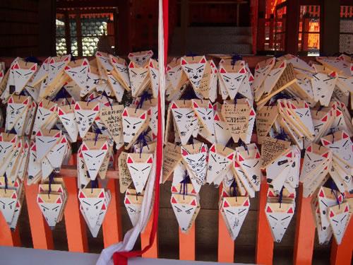 tavolette votive a forma di volpe