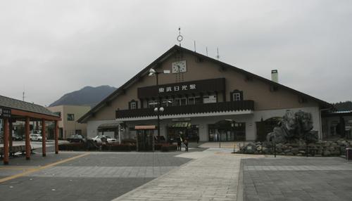 stazione di nikko