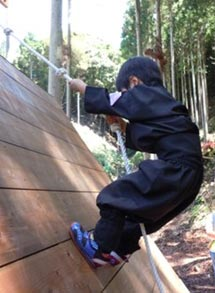 parco giappone ninja no mori
