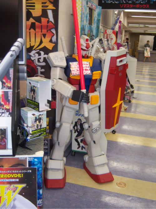 Gundam Ad Akiabara