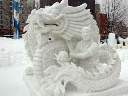 drago sapporo snow festival