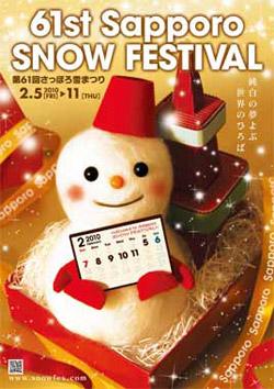 snow festival sapporo 61 edizione