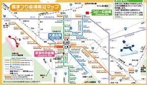 mappa sapporo snow festival