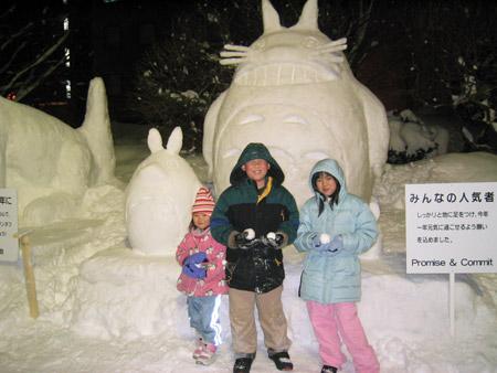 sapporo snow festival totoro