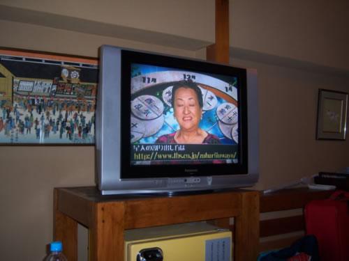 Vanna Marchi Giapponese in TV