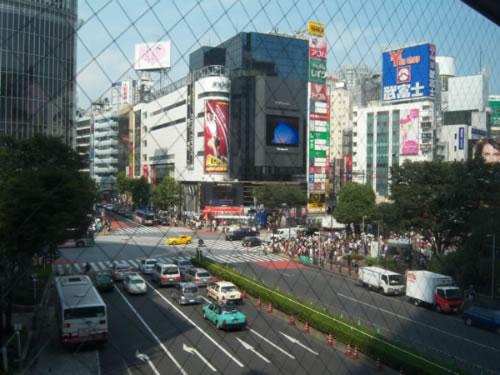 Shibuya vista dalla Stazione Yamanote