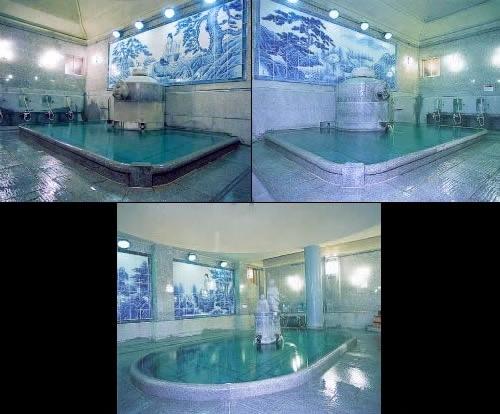 dogo onsen vasce uomini e donne
