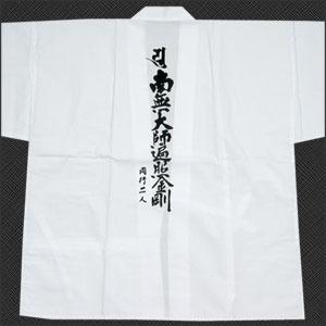 Hakue