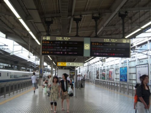 stazione shinkansen kyoto