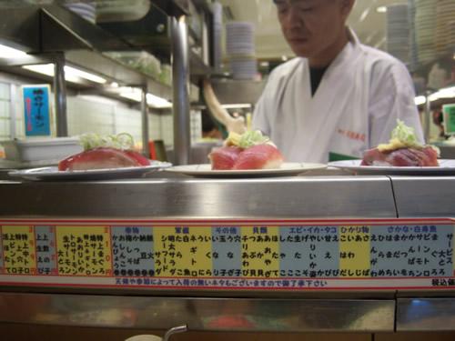 Taisho a Nakano preparatore di sushi