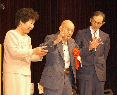 Tomoji Tanabe, l'uomo piu vecchio del giappone, 113 anni