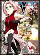Naruto Sakura immagini