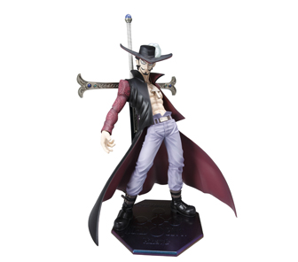 Mihawk action figure neo dx