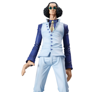 one piece aokiji neo DX action figure