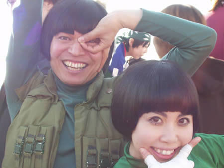 Gai e Rock Lee Cosplay