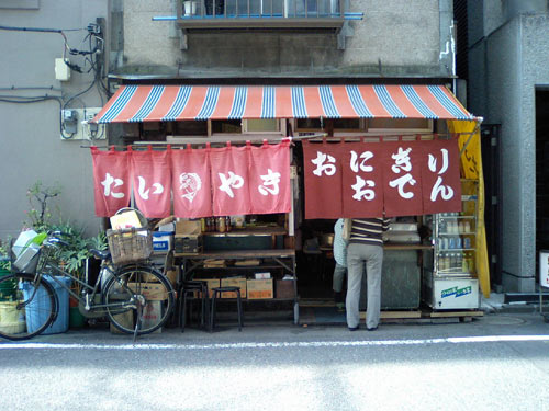 negozio taiyaki giappone