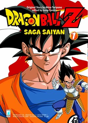 Dragon ball Z saga sayan
