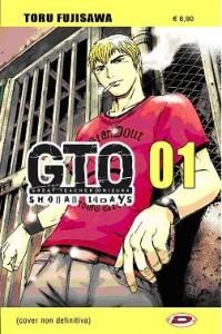G.T.O - Great Teacher Onizuka - Shonan 14 Days