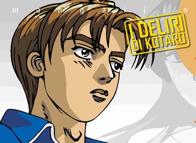 initial D mangaijin 21