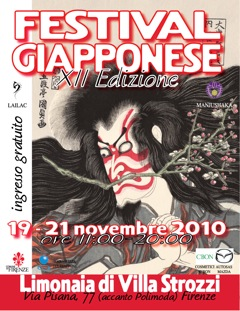 XII FESTIVAL GIAPPONESE