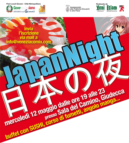 japan night venezia