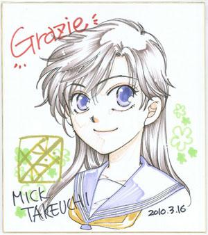 cartoncino autografato mick takeuchi