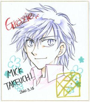 autografo mick takeuchi