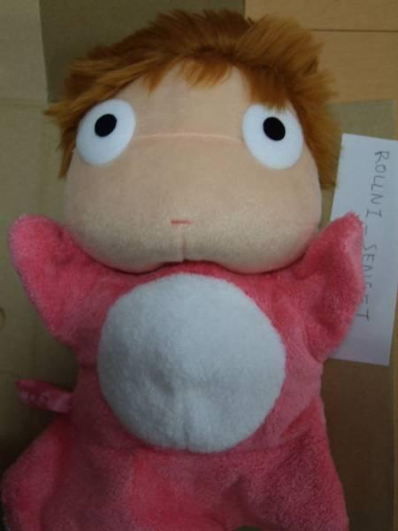 vinci marionetta di ponyo originale con Nanoda.com