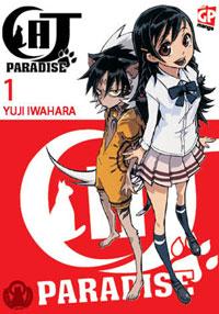 CAT PARADISE manga