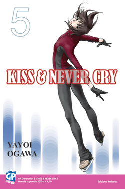 KISS & NEVER CRY 5