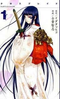 cover x blade manga