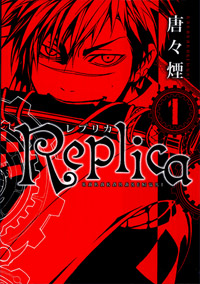replica manga online gp publishing