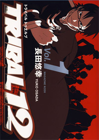 scan online manga tribal 12