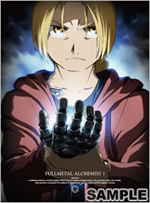 fullmetal alchemist brotherhood cover dvd