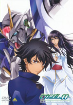 gundam cover dvd