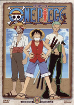 one piece cover dvd