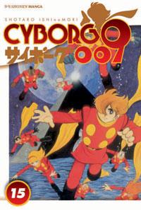 Cyborg 009 n.15
