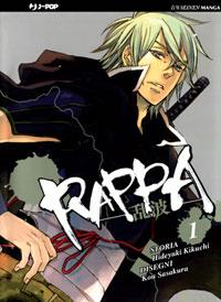 Rappa - 1