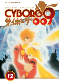 Cyborg 009 12