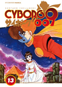 Cyborg 009 n.13