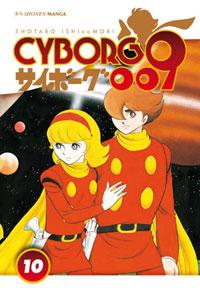 CYBORG 009 #10