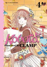 Kobato - 4