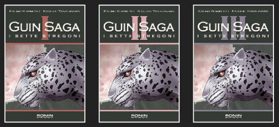GUIN SAGA - I SETTE STREGONI