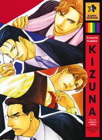 kappa edizioni: kizuna 11